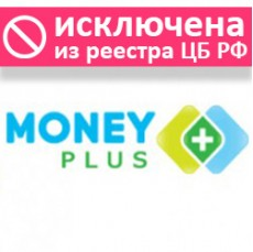 Взять кредит без справок и поручителей Money Plus