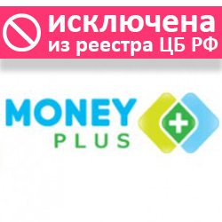 Money Plus кредит